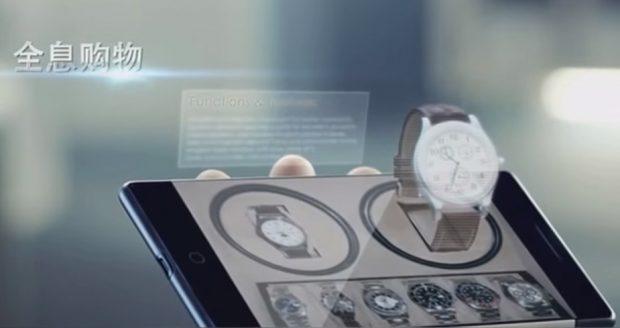 movil-holografico-smartsolutions-18empresarial